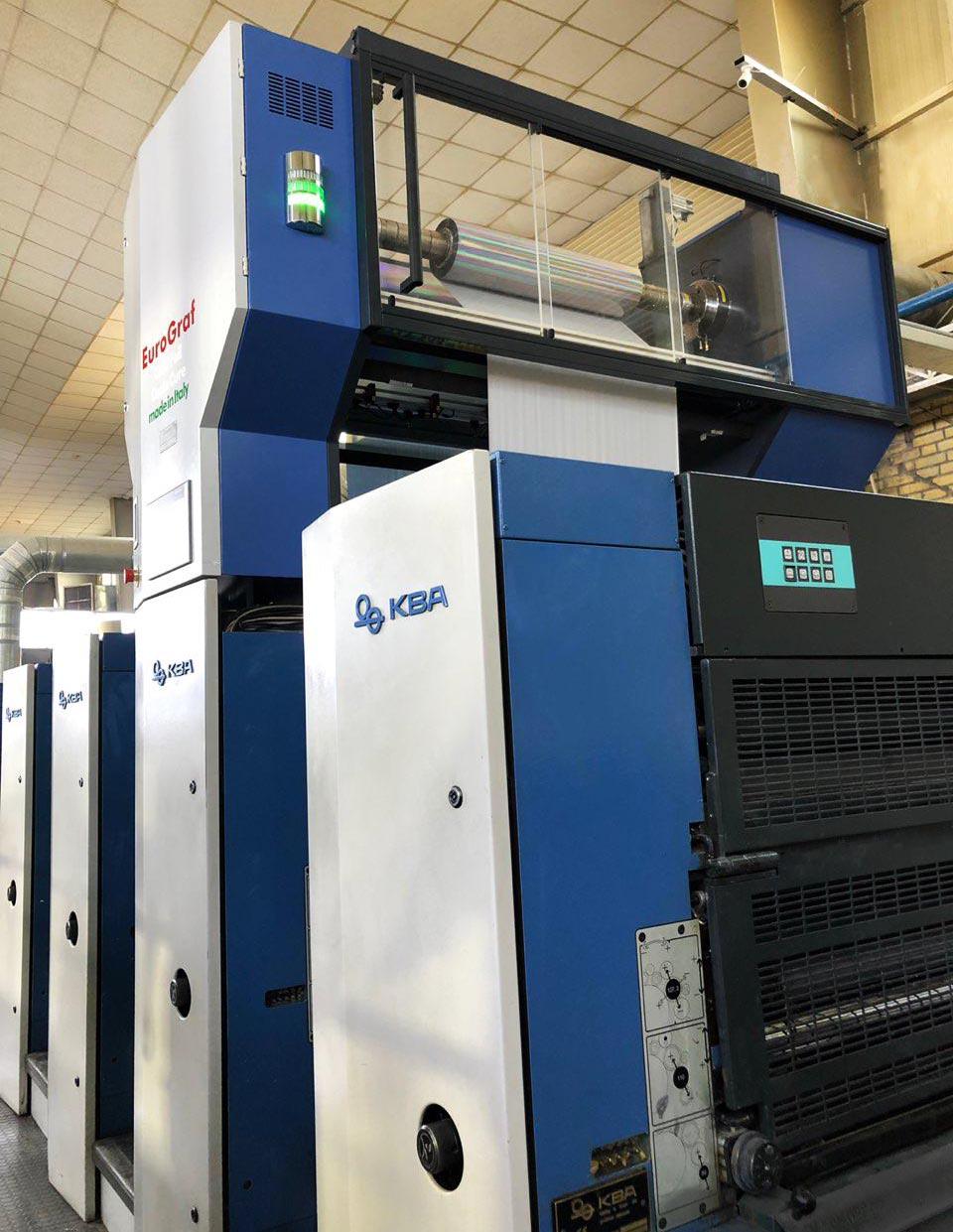 نصب و راه اندازی اولین سیستم کلد فویل Cold Foil چاپ افست  در ایران